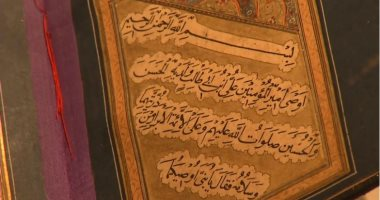 شاهد.. روعة الزخرفة تتجلى فى مخطوطات إسلامية نادرة بمعرض وهج فى متحف الفيصل بالسعودية