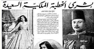 زى النهاردة.. أحداث سعيدة عاشها للملك فاروق