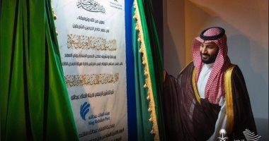 سفارة السعودية بالقاهرة تحتفى بتدشين ولى العهد السعودى لميناء الملك عبد الله