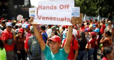 الآلاف يتظاهرون لدعم الرئيس نيكولاس مادورو بفنزويلا