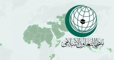 """""""التعاون الإسلامى"""" تدين الهجوم الإرهابى على مخيم للنازحين شمال الكاميرون"""
