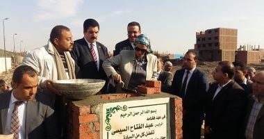 وزيرة البيئة ومحافظ القليوبية يضعان حجر أساس محطة القمامة الوسيطة بشبرا الخيمة