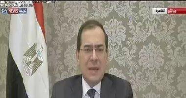 وزير البترول: طرح مزايدة البحر الأحمر للبحث والاستكشاف خلال أسابيع