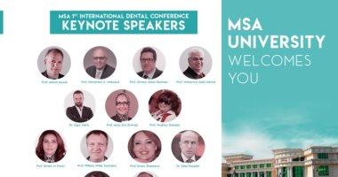 جامعة أكتوبر للعلوم الحديثة والآداب تعقد مؤتمرها الدولى الأول لطب الأسنان