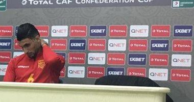 قائد نصر حسين داى: سنقاتل أمام الزمالك لتشريف الكرة الجزائرية