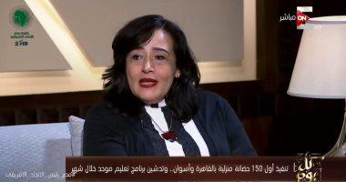مستشارة وزيرة التضامن: إغلاق حضانات فى شبرا الخيمة لتبنيها فكر تنظيم داعش