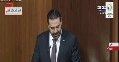 """سعد الحريرى يتعهد بتطبيق بلاده سياسة """"النأى بالنفس"""" عن الصراعات الخارجية"""