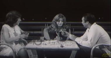 حوار من 47 سنة.. ميرفت أمين تستضيف رشدى أباظة وسامية جمال.. فيديو