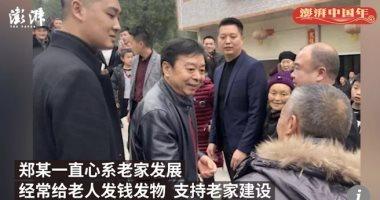 فيه الخير.. ثرى صينى يمنح أهالى قريته السابقة 12 مليون يوان.. اعرف التفاصيل