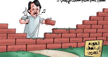"""استمرار دعم قطر للإرهاب فى كاريكاتير """"اليوم السابع"""""""