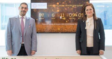 وزيرة التخطيط ووفد وزارة الصناعة يزورون موقع معرض إكسبو دبى 2020