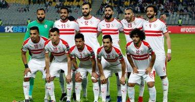 اهداف مباراة الزمالك ونصر حسين داى الجزائرى فى الكونفدرالية