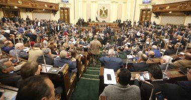 """""""محلية البرلمان"""" توافق على موازنة تقديرية لـ """" التنمية المحلية"""""""