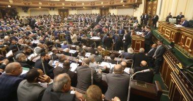 البرلمان ينعى ضحايا الحادث الإرهابى بالشيخ زويد