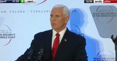 نائب الرئيس الأمريكى يتعهد بتسخير قوات بلاده العسكرية للقضاء على الإرهاب