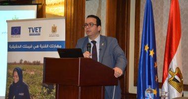 وزارة التخطيط: تدريب 221.5 ألف معلم على نظام التعليم الجديد