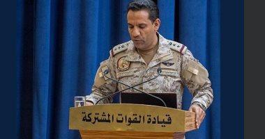 التحالف العربى يعلن بدء عملية عسكرية نوعية لاستهداف الإرهابيين فى اليمن
