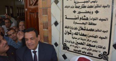 صور.. محافظ البحيرة يفتتح مسجد الحسين بقرية أبو خراش