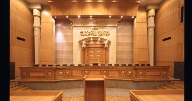 تأجيل دعوى بطلان سريان قانون الإدارات القانونية على البنوك العامة لـ13 أكتوبر
