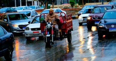الأجواء غير مستقرة.. الأرصاد توجه 8 نصائح للمواطنين للتعامل مع الطقس غدا -