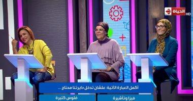 """الحلقة الرابعة لـ""""أقوى أم فى مصر"""" مع إسلام إبراهيم على الحياة.. الجمعة"""