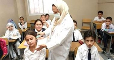 استهداف 1439 مدرسة فى حملة القضاء على الأنيميا والتقزم بمدارس سوهاج