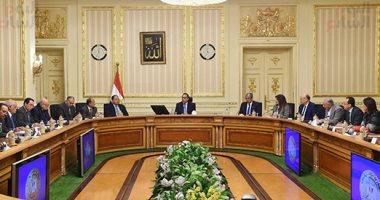 غدا.. رئيس الوزراء يرأس اجتماع الحكومة الأسبوعى لمتابعة عدد من الملفات الاقتصادية