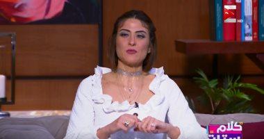 """""""كلام ستات"""" يستعرض أبرز وسائل الترفية داخل الشركات المصرية أبرزهم """"الزحليقة"""""""