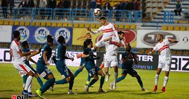 فيديو.. إنبى يسجل أخر هزيمة للزمالك فى نهائيات كأس مصر منذ 8 سنوات
