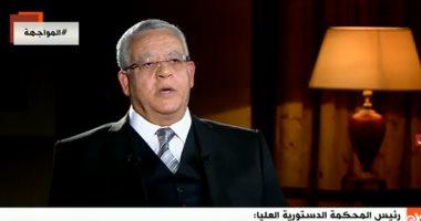 المستشار حنفى جبالى: أكثر من نصف أحكام المحكمة الدستورية صدرت ضد الحكومة