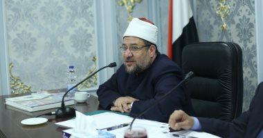 وزير الأوقاف يعتمد نتيجة اختبارات عضوية المقارئ للائمة بنجاح 157 عضوًا