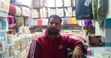 جيران إرهابى الدرب الأحمر : أبوه إخوانى وأخوه عايش فى أفغانستان