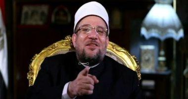 وزير الأوقاف يهنئ الرئيس عبد الفتاح السيسى بذكرى الإسراء والمعراج