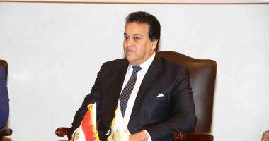 """خالد عبد الغفار: """"أرجوكم متفكروش فى الطب والهندسة مش هتبقى دى كليات القمة"""""""