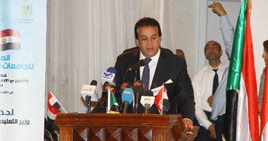وزير التعليم العالى يفتتح عددًا من المنشآت بجامعة بنى سويف اليوم