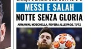 صيام صلاح وميسى عن التهديف فى دورى أبطال أوروبا حديث صحف إيطاليا