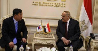 شراكة دولية بين الهيئة العربية للتصنيع وكوريا الجنوبية لتوطين التكنولوجيا