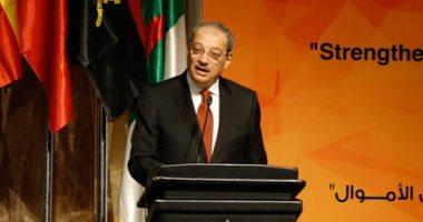 شاهد نص كلمة النائب العام بمؤتمر نواب العموم بالقاهرة