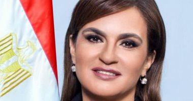 وزيرة الاستثمار والتعاون الدولى تتفقد المنطقة الحرة العامة فى بورسعيد