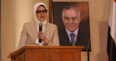 """وزيرة الصحة: فحص 6.7 ملايين طالب بمبادرة الكشف عن """"الأنيميا والسمنة والتقزم"""""""