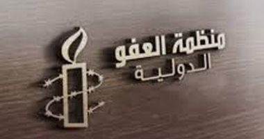 رويترز.. العفو الدولية: المغرب استخدم برنامج شركة إسرائيلية للتجسس على صحفى