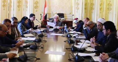 """""""دينية البرلمان"""" تستكمل مناقشة مشروع قانون الحكومة لإعادة تنظيم هيئة الأوقاف"""
