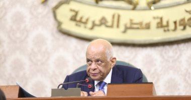 رئيس البرلمان: تعديل الدستور محكوم بإجراءات دستورية ولائحية