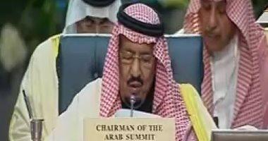 فيديو جراف.. تعرف على أهداف دعوة الملك سلمان لعقد قمتين بمكة المكرمة