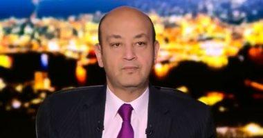 عمرو أديب: تولى الفريق كامل الوزير وزارة النقل مغامرة للارتقاء بها