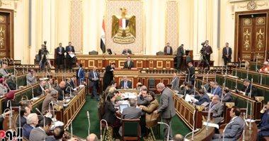 إذاعة البرلمان تبث الأغانى الوطنية قبل التصويت على التعديلات الدستورية