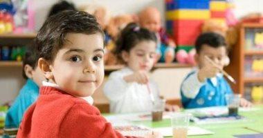 موعد التقدم لرياض الأطفال