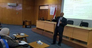 التعليم العالى تنظم ورشة عمل حول توحيد توزيع بنود الموازنة للجامعات المصرية