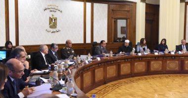 صور.. بدء اجتماع الحكومة الأسبوعى لمتابعة عدد من الملفات الاقتصادية