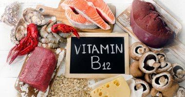 علامات صامتة فى جسمك تؤكد نقص فيتامين ب 12